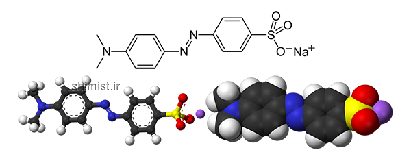 ساختار مولکولی و فضایی متیل اورانژ-سه بعدی