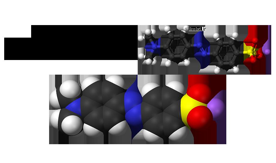 ساختار مولکولی و فضایی متیل اورانژ یا نارنجی متیل